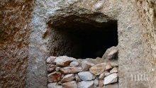 Археолози откриха царски погребения в Гърция