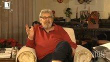 ЗЛОВЕЩО! 5 ГОДИНИ ПРЕДИ ДА ПОЧИНЕ: Ламбо си купил прокълната къща - дух на обесен бродил в имота