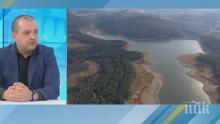 ЧЕШМИТЕ СУХИ, ЦЕНАТА ХВЪРЧИ НАГОРЕ: Водата в Перник скача с 3%