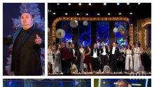 БИТКАТА НА ГОДИНАТА: Нова и Би Ти Ви в лют дуел в новогодишната нощ - мерят си рейтингите с Любо Нейков и Магърдич (СНИМКИ)