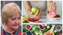 """САМО В ПИК! Проф. Донка Байкова разкрива последните тенденции в храненето! Какво включва """"Балканската диета"""" и как да се преборим със затлъстяването?"""