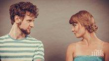 Как жените си избират партньори за секс