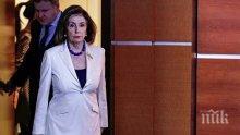Нанси Пелоси не е готова с избора си на обвинители за процеса срещу Доналд Тръмп в Сената