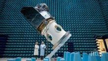 "Изстреляха телескопа ""Хеопс"" от космодрума Куру"
