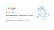 ИЗВЪНРЕДНО: Гугъл се срина, масово не се отварят сайтове