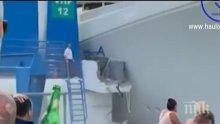 Супер яхта на милиардер се заби в мост на Карибите (ВИДЕО)