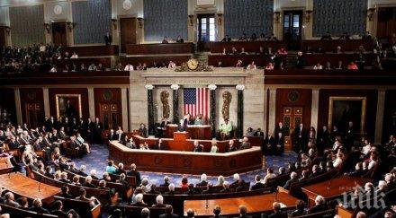 Камарата на представителите подкрепи и двете обвинения в рамките на процедурата за импийчмънт на Доналд Тръмп