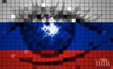 Признаха децата на руски шпиони за канадски граждани