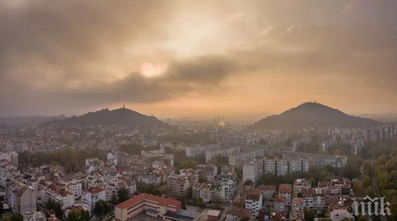 Дишай, ако можеш: Само един ден с чист въздух в Пловдив през декември
