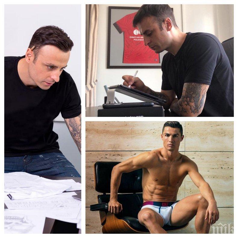 ГОРЕЩО В ПИК: Бербо стана дизайнер на гащи - но кога ще позира гол по боксерки като Роналдо? (СНИМКИ)