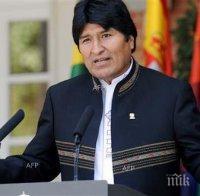 Ево Моралес обяви, че не планира да се кандидатира за вицепрезидент на Боливия