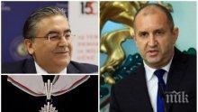 Радев, ти български президент ли си?
