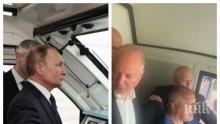 ХИТ В НЕТА: Путин като Бойко Борисов - сам кара влака! Вижте как го правят двамата държавни лидери (ВИДЕО)