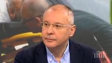 Сергей Станишев: Социалистите загубихме битката за големите постове, приветствах решението за отпадане на механизма