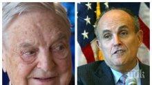 ЗАД КУЛИСИТЕ: Адвокатът на Тръмп разкри мръсните игри на Сорос! Милиардерът дирижира посланиците на САЩ в Украйна и наема агентите на ФБР