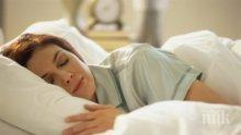 Спането на нощна лампа отключва инсулт