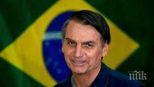 Президентът на Бразилия Жаир Болсонаро помилва полицаи по случай Коледа