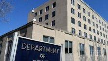 """Държавният департамент на САЩ определи като важна стъпка присъдите по делото """"Хашоги"""""""