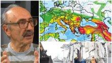 САМО В ПИК: Сеизмологът проф. Бойко Рангелов - кой е най-лошият съветник при земетресенията и кога да очакваме силен трус в България
