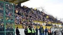 Ръководството на Ботев (Пловдив) търси нов шеф на школата на клуба