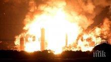 ОГНЕН АД: Пожар изпепели 120 къщи на Бъдни вечер в Чили