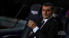 Старши треньорът на Барса: Меси се приближава до...