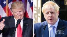 Тръмп покани Борис Джонсън да посети Белия дом