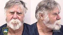 """Американец ограби банка с викове """"Весела Коледа!"""" Разхвърлял банкнотите във всички посоки и дочакал полицията в близкото кафене (ВИДЕО)"""