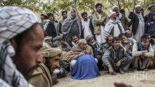 Талибаните убиха американски военен в Афганистан