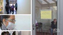 ГРИПЪТ ИДВА! Две деца от Бургас в болница заради вирус