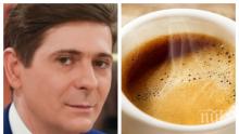 ПРИСТРАСТЯВАНЕ: Виктор Николаев се дрогира с кофеин! Водещият го прави дори в колата