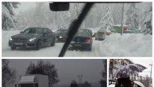 ЗИМАТА ДОЙДЕ С КОЛЕДА: Облаците носят дъжд и сняг, минималните температури ще са около нулата