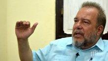 След 40-годишно прекъсване: Куба отново има премиер