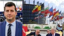 САМО В ПИК: Евродепутатът Асим Адемов с ексклузивно интервю пред медията ни – за международните успехи на България през 2019 г. и приоритетите пред страната за тази година