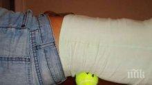 ХИТРО: Гимнастика с тенис топка спасява от дискова херния