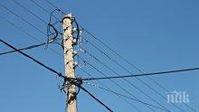 Ураганният вятър остави без ток част от Врачанска област