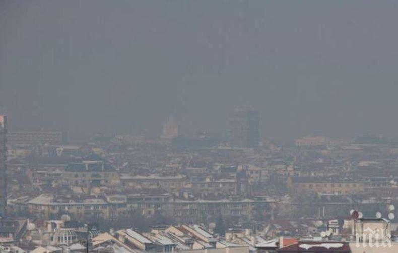 Русе отново иска чист въздух
