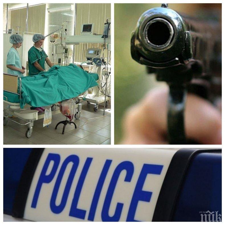 """КЪРВАВА КОЛЕДА: Полицай от АЕЦ """"Козлодуй"""" преби жена си почти до смърт - опирал пистолет до главата й"""