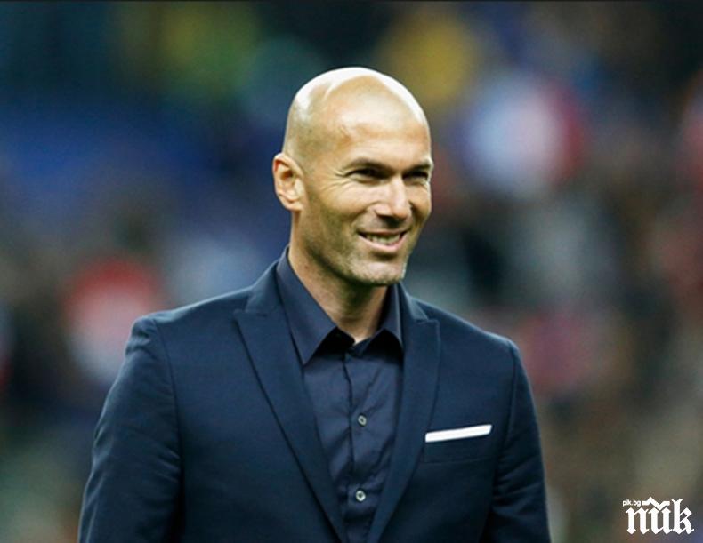 """Относно любимец на Зидан - Реал с """"НЕ"""" към Борусия"""
