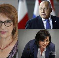 Политологът Татяна Буруджиева с горещ коментар: ГЕРБ ще довърши мандата си! БСП се вълнува само от себе си
