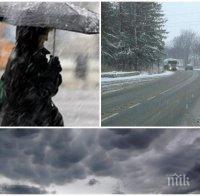 БЯЛА ЗИМА! Синоптик разкри какво ще бъде времето през януари - кога ще завали сняг, ще има ли рязко застудяване