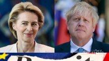 БРЕКЗИТ ДРАМА: Урсула фон дер Лайен иска удължаване, Борис Джонсън не отстъпва