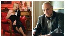 САМО В ПИК TV: След 20 години заедно Eмилия скъса с Митко Пайнера - ето как фолк иконата призна за голямата промяна в кариерата си