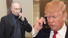Путин благодари на Тръмп за информация от разузнавателните служби