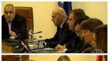 ПЪРВО В ПИК TV! Борисов скръцна със зъби на министрите: До 3 минути време за реклама (ОБНОВЕНА)