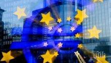 Европейската централна банка предвижда умерен икономически растеж догодина
