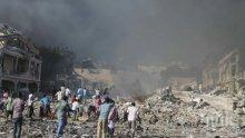 """САЩ с въздушни удари срещу позиции на """"Ал Шабаб"""" в Сомалия"""