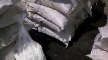 Прокуратурата във Видин спипа иранец с прекурсор за дрога