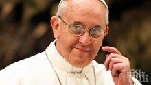 Папа Франциск: Оставете телефоните, когато се храните, говорете си