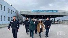 "Американският посланик Херо Мустафа посети ""Капитан Андреево"" (СНИМКИ)"